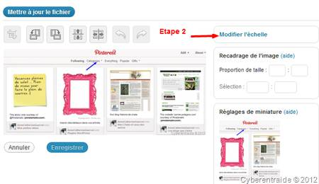 Comment optimiser les images en modifiant leur échelle