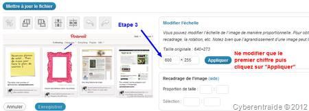 Comment optimiser les images de mon blog wordpress